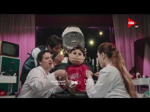 """فيديو- إعلان الموسم الجديد من برنامج """"أبلة فاهيتا"""""""