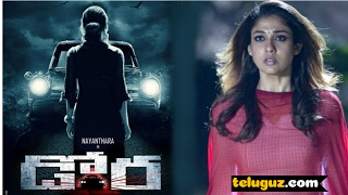 Nayanatara Horror Movie 'Dora' First Look Teaser | Dora Creates Sensation