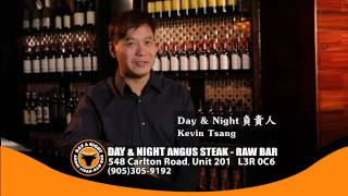 DAY & NIGHT STEAK & RAW BAR TV COMMERCIAL EP3 - CANTONESE