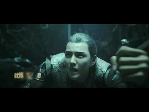 Kris Wu Legend of Ravaging Dynasties 2 (L.O.R.D. II)/ 爵迹2 Theme Song 就算 MV 吴亦凡 wuyifan
