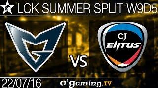 CJ Entus vs Samsung Galaxy - LCK Summer Split 2016 - W9D5