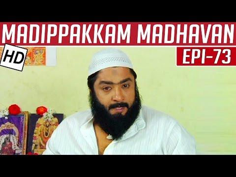 Madippakkam-Madhavan-Epi-73-04-03-2014-Kalaignar-TV