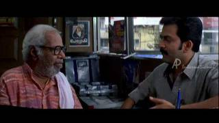 Video Indian Rupee - Thilakan's wise counselling MP3, 3GP, MP4, WEBM, AVI, FLV Mei 2018