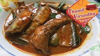 Spicy Kerala Fish Curry In Tamil - Meen Kozhambu Recipe - Mathi Meen