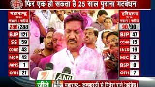 Live Election results Part 6: Former CM Prithviraj Chavan wins South Karad seat in Maharashtra