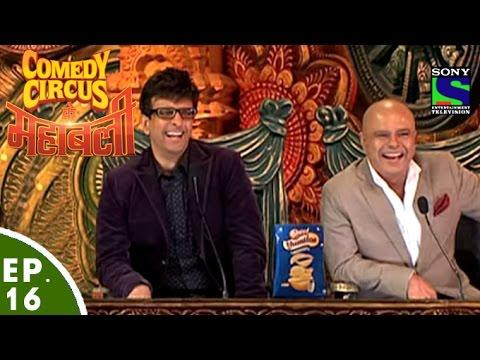 Comedy Circus Ke Mahabali – Episode 16 – Boogie Woogie Special