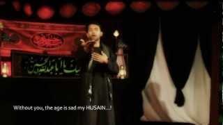 Chalo Chalo Meray Hamrah Karbala Tu Chalo - Ali Safdar Noha 2013