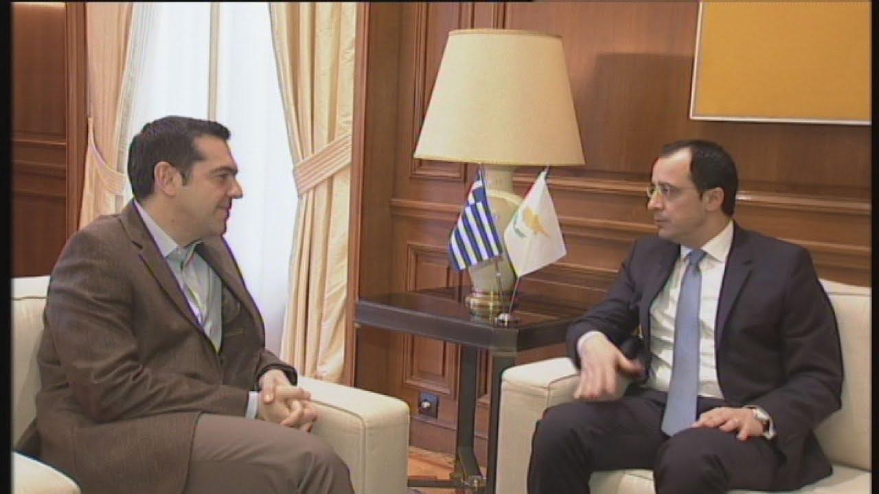 Συνάντηση του Αλ. Τσίπρα με τον υπουργό Εξωτερικών της Κύπρου (χωρίς ήχο)
