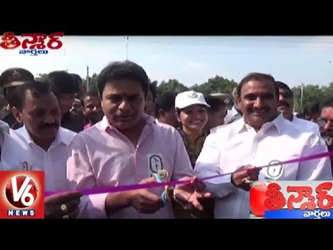 Minister KTR Inaugurates Palapitta Cycling Park In Kothaguda Reserve Forest | Teenmaar News