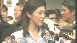 Thailand Breaking News At Midnight - Thai PBS