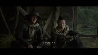 Nonton 大明劫 Fall of Ming 2013 HD Film Subtitle Indonesia Streaming Movie Download
