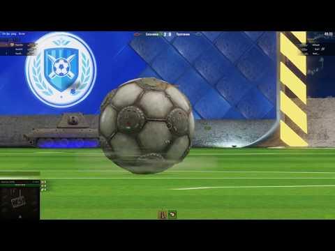 Футбол 2018 - Разберемся по порядку, ЧТО НЕ ТАК!