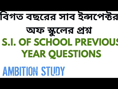 373. S.I. SUB INSPECTOR OF SCHOOL PREVIOUS YEAR QUESTIONS FOR THE YEAR 2013 IN ENGLISH LANGUAGE