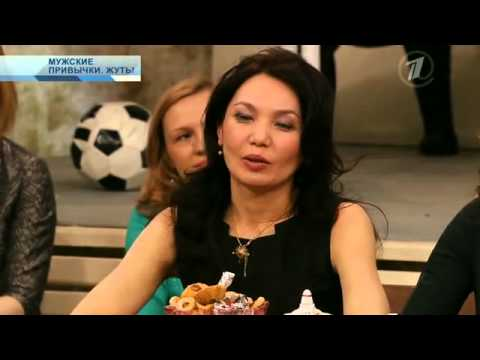 Анна Чайкина, врач - психотерапевт - эксперт программы \