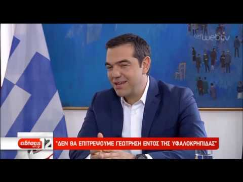 Ομόθυμη η καταδίκη της τουρκικής προκλητικότητας από την Αθήνα   24/06/2019   ΕΡΤ