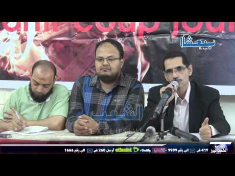 """""""صحفيون ضد الانقلاب"""" تفجر فضيحة لضياء رشوان وقناة السويس الجديدة"""