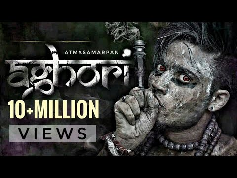Video Aghori Aatmsamarpan || Freestyle-Tandav || Video by- Rinku (SAM) Latest video 2017 download in MP3, 3GP, MP4, WEBM, AVI, FLV January 2017
