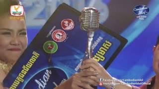 Khmer TV Show - Cambodian Idol Live Show Final
