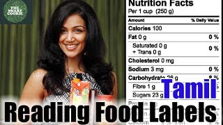 How to Read Food Labels - Tamil