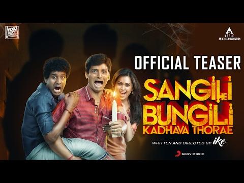 Sangili Bungili Kadhava Thorae - Official Tamil Teaser | Jiiva, Sri Divya, Soori | Atlee