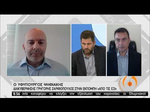 Γρ. Ζαριφόπουλος: «Προσφορές από τις εταιρίες κινητής τηλεφωνίας» | 18/03/2020 | ΕΡΤ