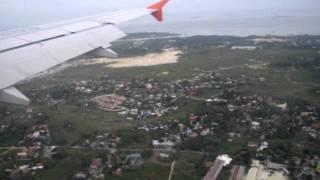 Lapu-Lapu City Philippines  City new picture : Lapu Lapu City Landing