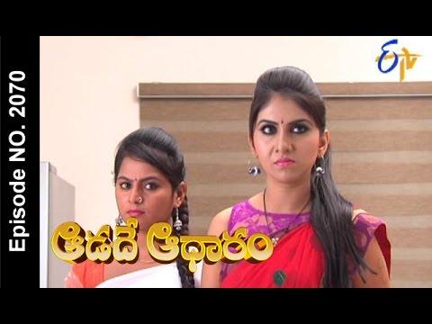 Aadade-Aadharam-08-03-2016
