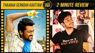 Video Thaana Serndha Kootam 2-Minute Review | Surya | Anirudh | Fully Filmy MP3, 3GP, MP4, WEBM, AVI, FLV April 2018