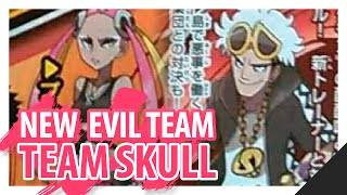 POKEMON SUN & MOON TEAM SKULL ANTAGONIST TEAM + LEADER REVEALED!! by King Nappy