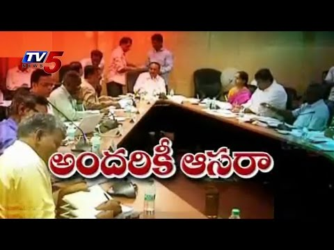 Aasara will reach out to all eligible beneficiaries, assures KTR: TV5 News