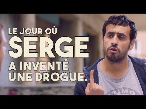 Serge Le Mytho #26 - Le Jour où Serge a inventé une drogue