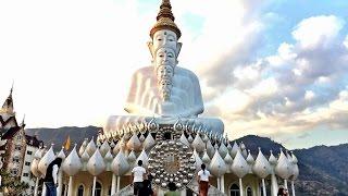 Phetchabun Thailand  city photos : Phetchabun, Thailand the Top Things To Do