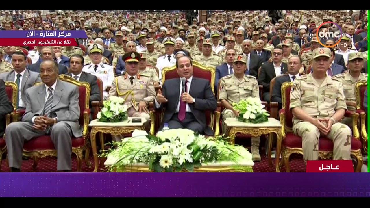 كلمة الرئيس السيسي خلال الندوة التثقيفية الـ 31 للقوات المسلحة