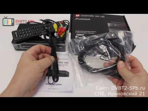 Digifors HD 100 Premium - обзор ТВ ресивера DVB-T2