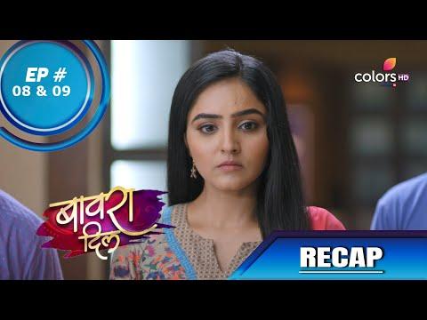 Bawara Dil | बावरा दिल | Episode 8 & 9 | Recap