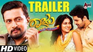 Raju Kannada Medium movie songs lyrics