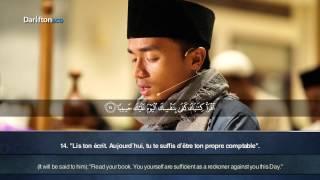 Sourate Al Isra (9-27) - Taqy Malik  سورة الإسراء  تقي مالك