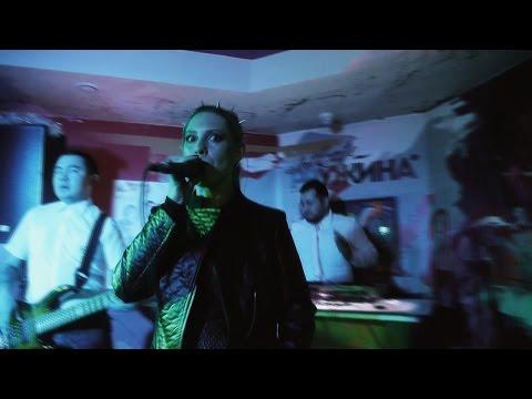 Тишаны - Пауки (Official Video)