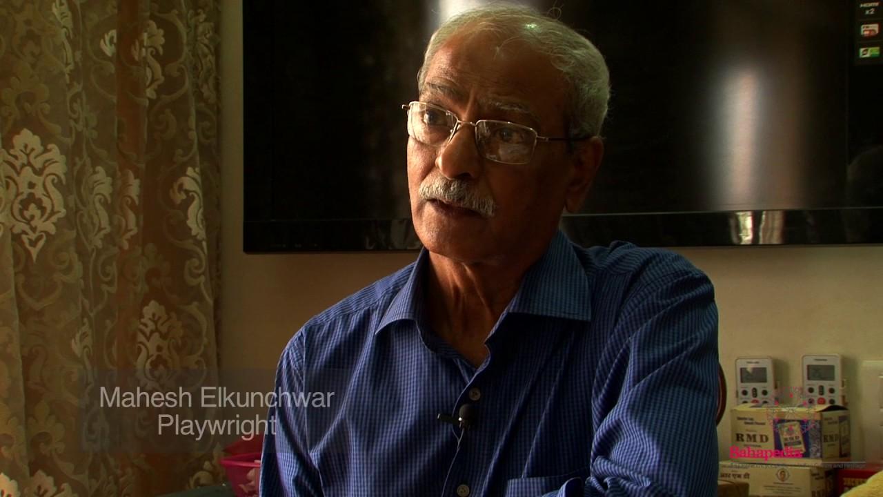 In Conversation with Mahesh Elkunchwar