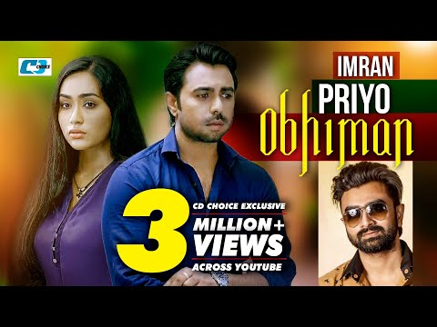 Priyo Obhiman | IMRAN | Apurba | Zakia Bari Momo |  Bangla Official Music Video 2017