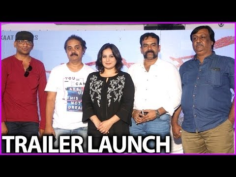 Dandupalyam 2 Telugu Movie Trailer Launch | Pooja Gandhi | New Movie 2017