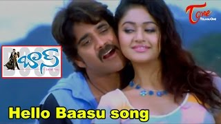 Boss - Telugu Songs - Hello Baasu