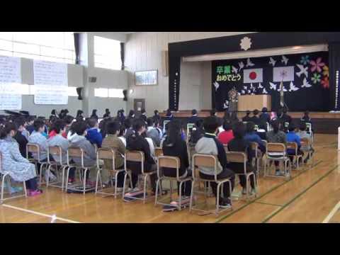 Midori Elementary School