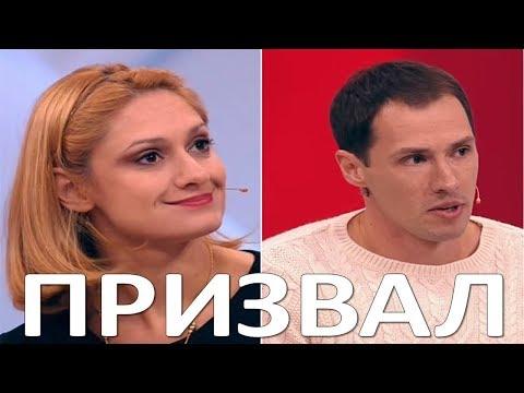 Тимур Еремеев вступился за свою сестру Карину Мишулину (06.12.2017) (видео)