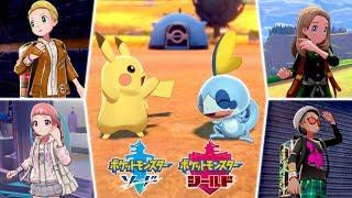 【公式】『ポケットモンスター ソード・シールド』NEWS #04 ポケモンキャ� by Pokemon Japan