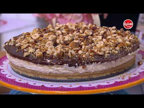 العرب اليوم - بالفيديو : طريقة إعداد كعكة باردة بالشوكولاتة والجبن