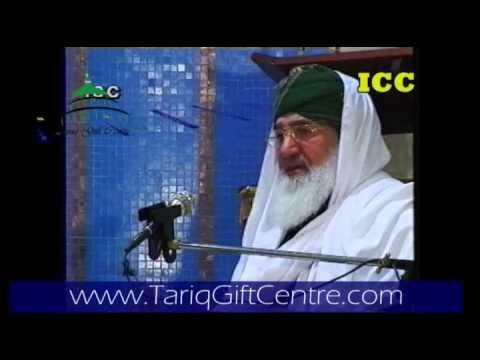 Urs Mubarak Astana-e-Aaliya Narian Sharif Bradford 2002