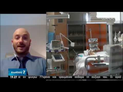 Κορονοϊός – Ιταλία | 30/03/2020 | ΕΡΤ