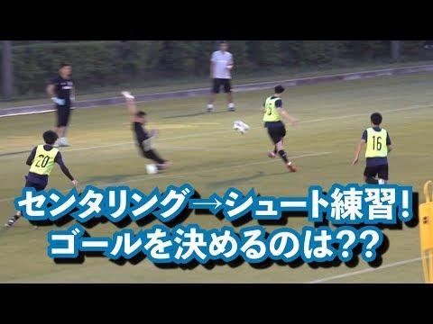 サッカー日本代表のシュート練習が下手すぎると話題に