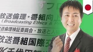 テリー伊藤のキモイ発言に対しLINE府議怒る BPOに人権侵害を申し立て(ニュース)